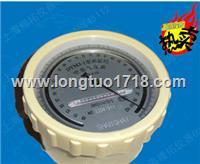 供应高原型空盒气压表DYM3-1
