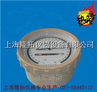 空盒气压表    DYM3