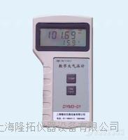 数字大气压,LTP数字大气压计 LTP数字大气压计