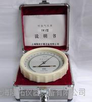 空盒气压表,DYM4-1精密数字空盒气压 DYM4-1精密空盒气压
