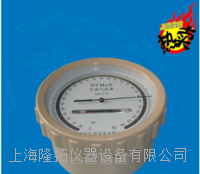 空盒气压表,DYM3 型空盒气压表 DYM3