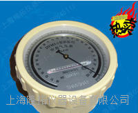 DYM3-1高原型空盒气压表、隆拓牌空盒气压表 DYM3-1