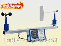 上海供应FYF数字式风向风速仪 FYF