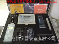 FY-A便携式数字综合气象仪 FY-A
