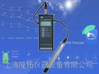 厂家销售FYTH-1便携式数字温湿仪 FYTH-1