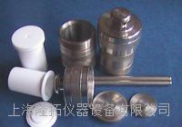 不锈钢高压消解罐使用方法 LTG-20