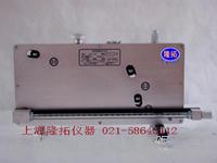 QY-200轻便倾斜压力计 QY-200