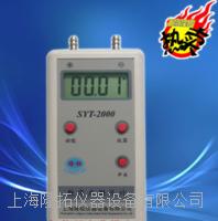 微压计/数字式微压计 数字式微压计