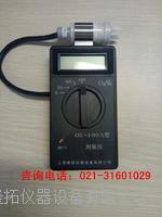 OX-100A高精度数字测氧仪 OX-100A