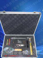 全套焊缝外观检测工具箱 KY-1
