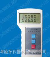 LTP-201智能大气压表 LTP-201