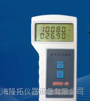 DYM3-02型数字大气压计,手持式数字大气压表 DYM3-02