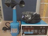 厂家生产风速报警仪 FYF-2