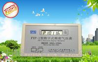 FYP-1型高精密数字气压表 FYP-1