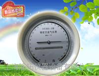 DYM4-1精密空盒气压表、隆拓牌空盒气压表