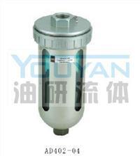 AD202-04,AD402-04,末端自动排水器 AD202-04,AD402-04,