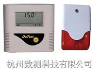 声光报警温度记录仪