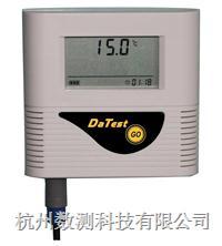 高精度报警温度计 DT-601A