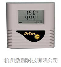 温湿度记录仪 DT-TH20