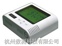 MODBUS协议温湿度变送器 DT-THBXD