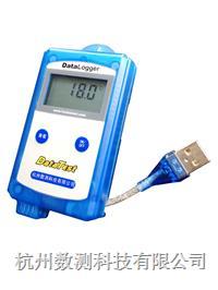 电子温度记录仪 DT-T100