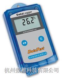 高精度电子温度记录仪 DT-T100PRO