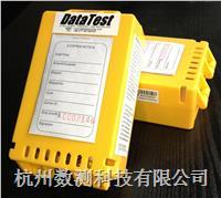 出口运输专用一次性温度记录仪