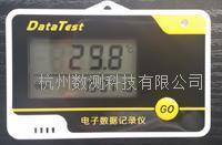 临床试验专用温度记录仪 DT-T10J