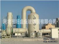 BLF型氮氧化物废气高效净化装置 BLF