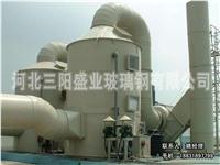 BLF型氮氧化物废气高效净化装置