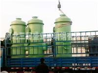 氮氧化物处理塔