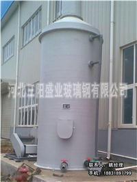 污水厂废气治理 DGS