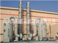 四氯化硅处理系统 BFN