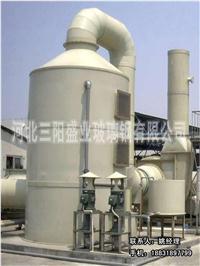 氯碱行业塔器