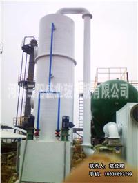 脱硫除尘器 DGS