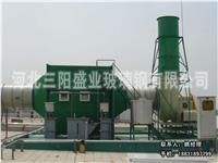 供应有机废气净化塔