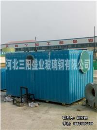 供应有机废气处理