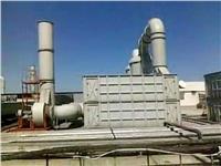 喷漆废气活性炭处理塔介绍 YHSJ