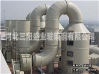 氨氮吹脱塔设计 BJS