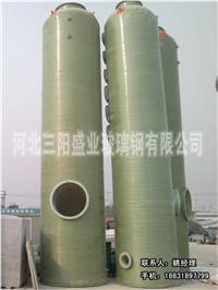 锅炉双碱法脱硫塔安装