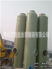 提供钠钙双碱法脱硫塔 BJS-X