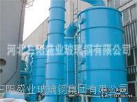 供应BHL-2型动力波氯气吸收塔 BHL-2