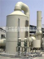 供应DGS型无泵玻璃钢酸雾净化塔 DGS