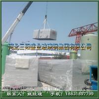 卧式净化塔净化塔厂家 FNJS-100型