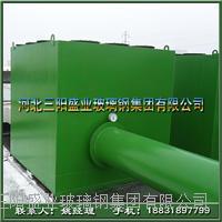活性碳纤维吸附回收装置吸附塔厂家 YHWFL