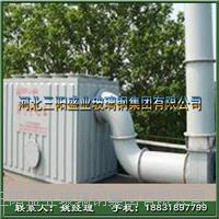 活性碳纤维废气吸附装置吸附塔厂家 YHWFL