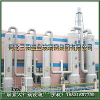 氨氮吸收塔吹脱塔厂家