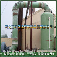 锅炉双碱法脱硫塔脱硫塔厂家 BJS