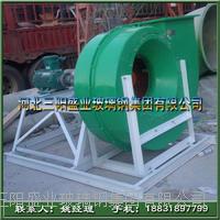 4-72-11型玻璃钢离心通风机厂家 4-72-11