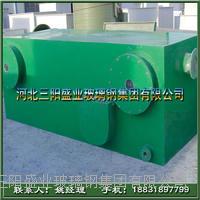 销售CFSJ型系列酸性洗废气净化器 CFSJ